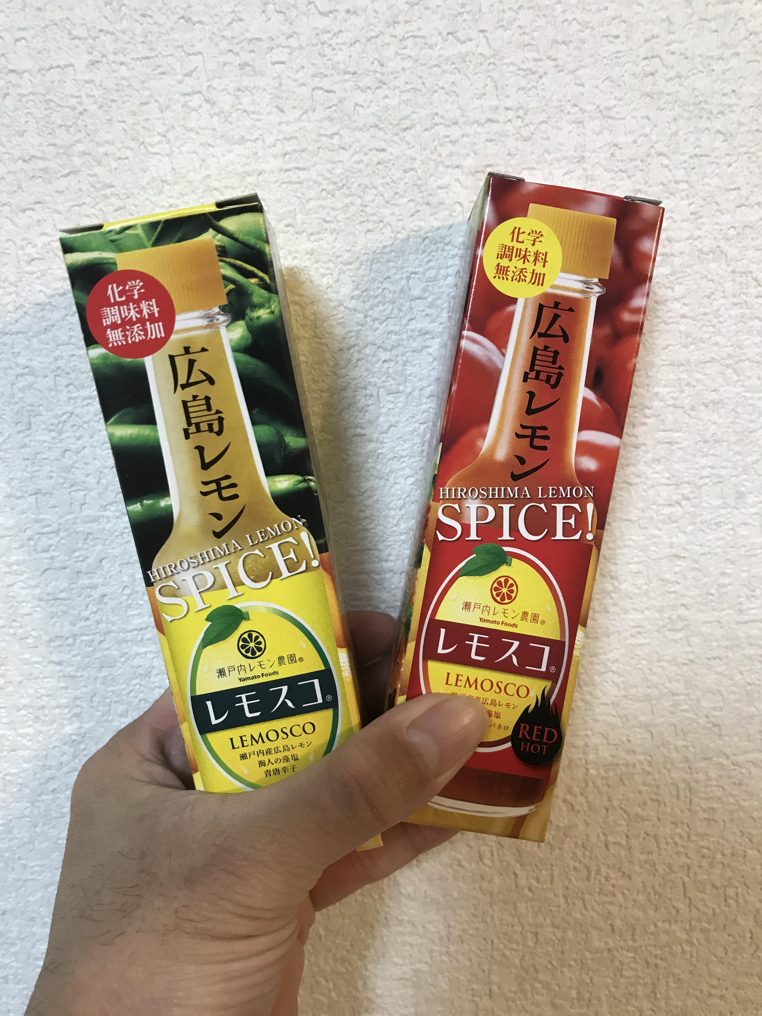 広島レモン!